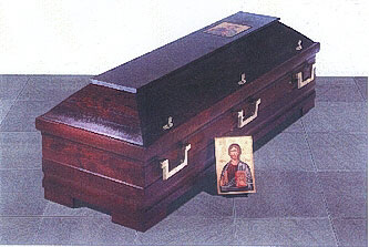 Bestattungen ingolstadt Sarg Nr. 266K: BWK 400 Kork rot